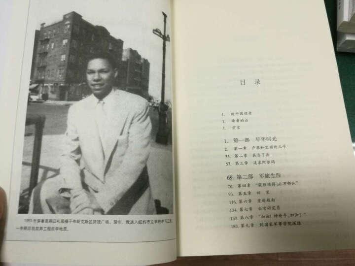 我的美国之路:美国四星上将·前国务卿科林·鲍威尔自传(新修订典藏) 晒单图