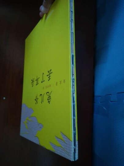 兔儿爷丢了耳朵/绘本中国系列中国红绘本系列中国民俗节庆中秋节节日绘本儿童剪纸艺术绘本 晒单图