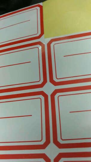 红杰(HONGJIE) 不干胶标签纸小标签贴口取纸  标价贴价格签贴分类贴标记 7*8(56个/张)22*35mm 红边 1包(10张) 晒单图