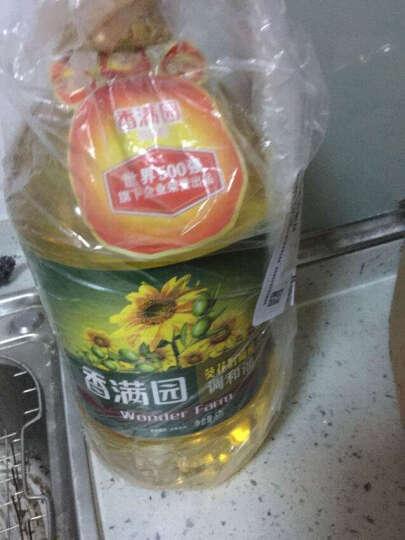 香满园 食用油 压榨 葵花籽橄榄调和油5L 晒单图