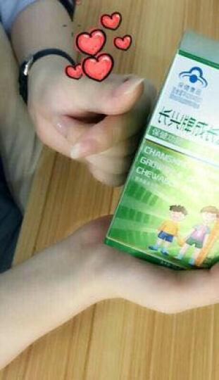 修正 儿童青少年成长发育咀嚼片 促进生长发育 可搭增高药助长高营养素90片/瓶 晒单图