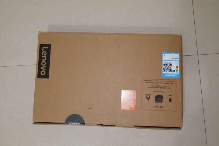 【企业采购区】联想IdeaPad110 15.6英寸轻薄商务办公家用游戏本手提笔记本电脑 晒单图