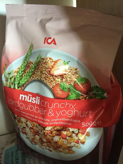 森宝(Semper) 【瑞典直邮】原装ICA草莓酸奶球/Lidl 50%坚果水果燕麦片 ICA草莓酸奶球 晒单图