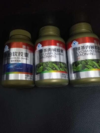 哈药 鱼油软胶囊+大豆卵磷脂软胶囊(调节辅助降血脂) 鱼油 晒单图