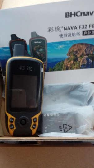 彩途F32北斗户外导航仪手持机GPS定位仪F62测经纬度测量仪 登山徒步探险船用卫星导航仪器 彩途F82 基础版 晒单图