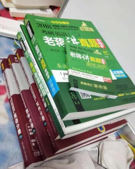 2018考研英语(二)老蒋讲词汇(MBA、MPA、MPAcc等29个专业学位适用 词群串记版 第4版)/老蒋英语二绿皮书  晒单图