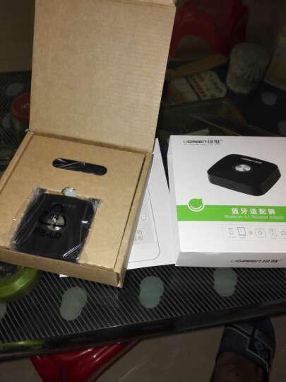 绿联 蓝牙适配器4.1免驱 3.5mm转耳机AUX车用音响无线蓝牙音频接收器4.0版 晒单图