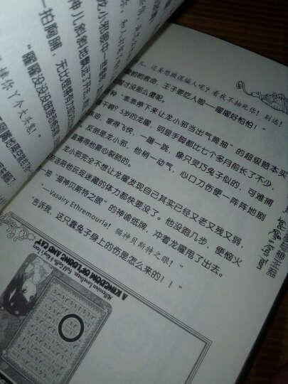 龙与猫之国(5千年孤寂黄金棺与神王泪)/神隐学校的智慧冒险书 晒单图