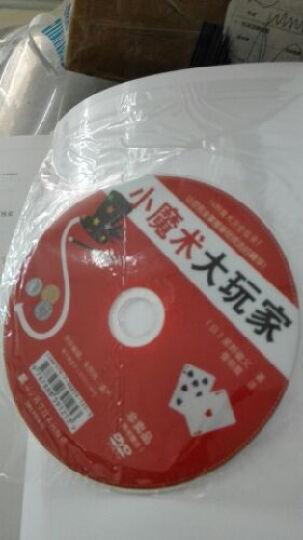 小魔术大玩家(附DVD光盘1张) 晒单图