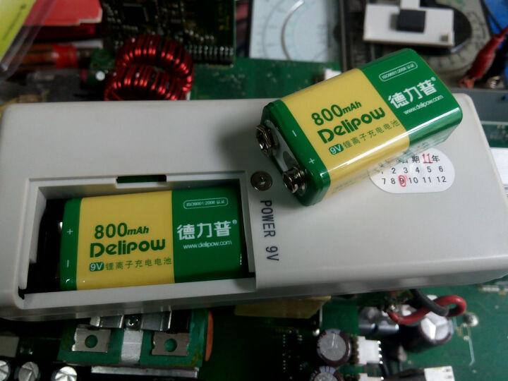 德力普550毫安9V方型充电电池6F22万用表麦克风话筒电池 9V智能快速充电器 晒单图