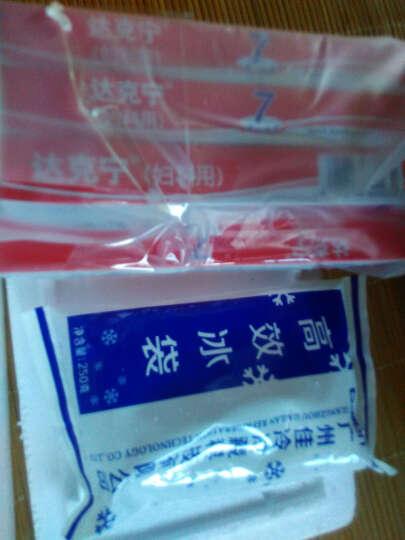 达克宁栓 硝酸咪康唑栓 0.2g*7枚 晒单图