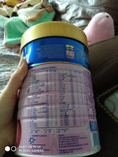 港版荷兰美素佳儿金装 妈咪孕妇奶粉Friso妈妈奶粉 原装进口美素孕妈奶粉900g 晒单图
