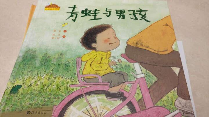 棒棒仔品格养成图画书:青蛙与男孩 晒单图