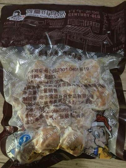 道台府(daotaifu) 道台府 油炸肉丸子450g哈尔滨特色休闲零食真空包装泡面搭档 晒单图