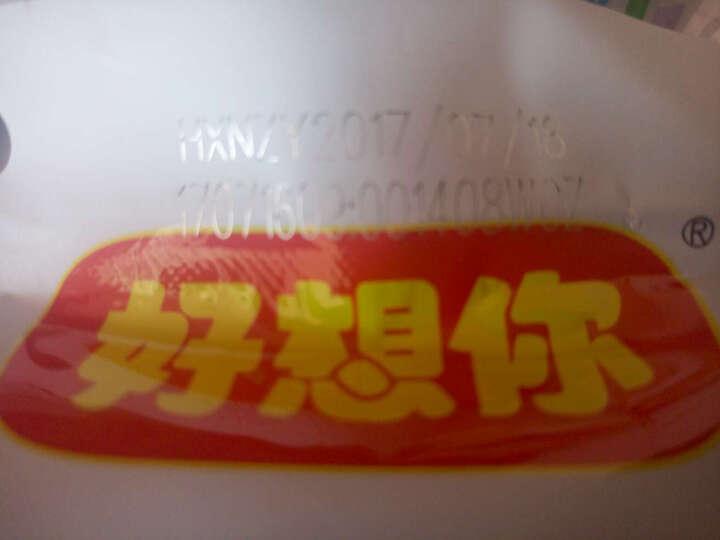 好想你 蜜饯果干 休闲零食 无核蜜枣 红糖蜜枣 218/袋 晒单图