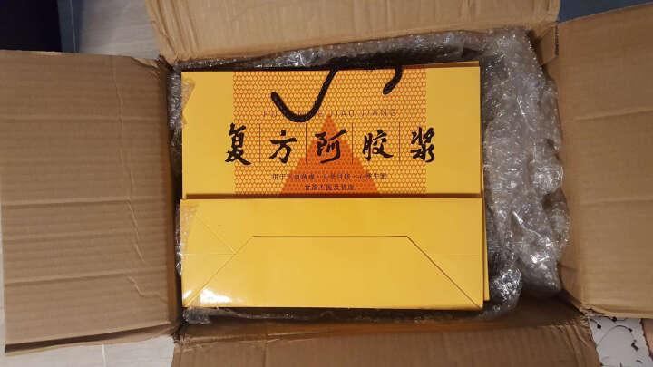 东阿阿胶复方阿胶浆无蔗糖20mlx48支(补气补血口服液 贫血药) 2盒 晒单图