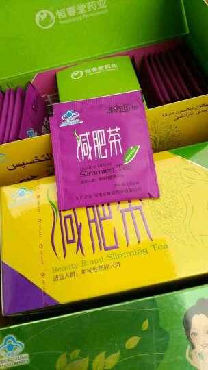 碧迪 秀尔茶减肥茶 荷叶山楂减肥茶 女男减肥瘦身茶30袋*2盒 晒单图
