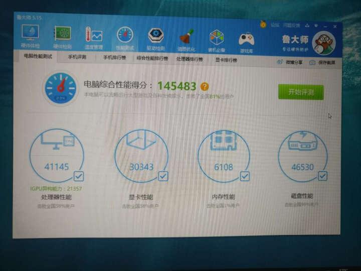 联想(Lenovo)小新Air 12.2英寸13.4mm超轻薄笔记本电脑(6Y30 4G 128G SSD IPS FHD WIN10 WiFi)金 晒单图