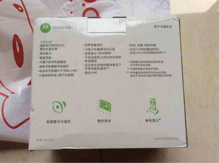 摩托罗拉(Motorola)CL103C数字无绳电话机座机子母机中文显示免提套装办公家用一拖三固定无线座机(白色) 晒单图