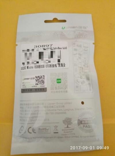 绿联 OTG数据线 Micro USB转接头线 安卓手机U盘连接线转换器 支持华为小米三星魅族 15cm 30897 编织玫瑰金 晒单图