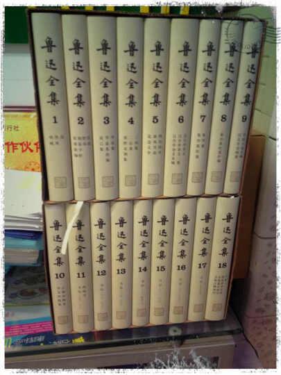 现代中国文学史/中华现代学术名著丛书·第二辑 晒单图
