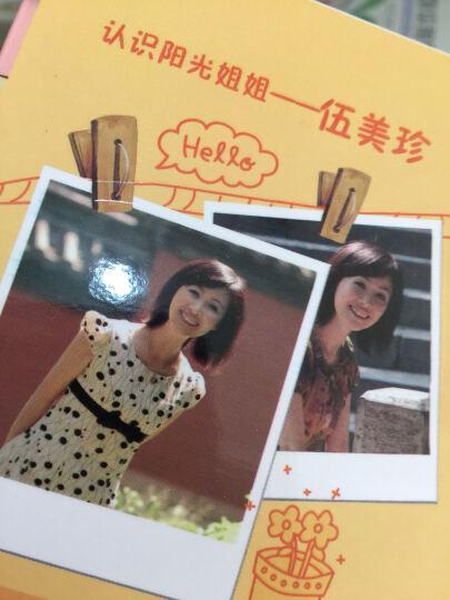 阳光姐姐小说派:爱上友谊的味道 晒单图