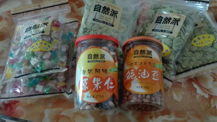 【自然派 绿茶瓜子150g*2】南瓜子年货坚果炒货零食 晒单图