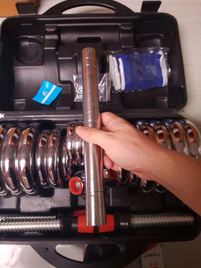 诚悦电镀哑铃杠铃30kg(15公斤*2)男女士体育运动健身器材家用组合套装CY-128 晒单图