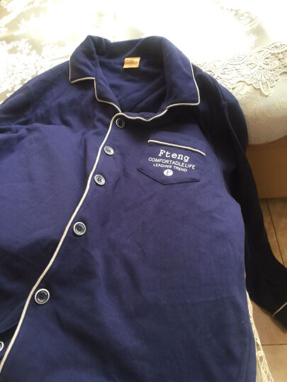芬腾睡衣男春秋新款套装 时尚英伦休闲长袖家居服套装 蓝色 L(170) 晒单图