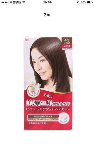 美源(Bigen)丝质护发染发膏4N(纯正棕色)(持久亮丽,不易褪色)(新老包装随机发放) 晒单图