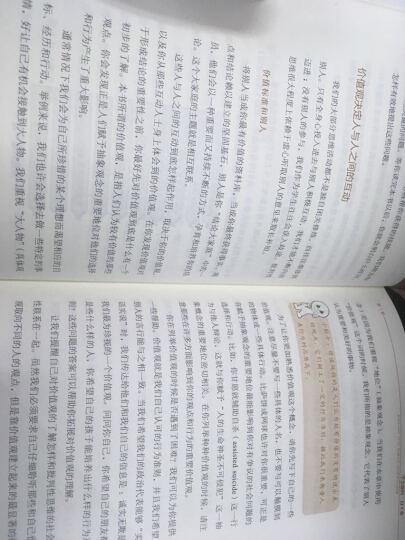 """正版现货 学会提问(原书第10版)批判性思维领域圣经指南 批判性思维领域""""圣经""""之作! 晒单图"""