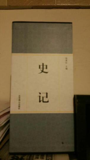 礼品装家庭必读书:希腊罗马神话·圣经的故事(套装共6册) 晒单图