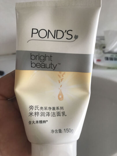 旁氏(POND'S)洗面奶(洁面乳) 清澈净透系列 清澈净透150g(新旧包装随机发) 晒单图