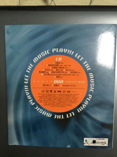 S.H.E:PLAY 再版(CD+DVD) 晒单图
