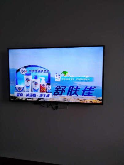 创维(Skyworth)50X5 50英寸 六核智能酷开网络平板液晶电视(黑色) 晒单图