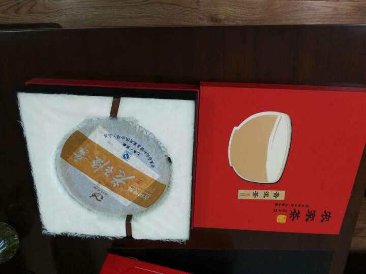 2件减5元 茶叶云南普洱茶2015年老班章生茶礼盒装 勐海七子饼茶357g百年古树纯料金芽 老班章礼盒装 晒单图