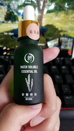 舒居(SHUJUHOME) 香薰精油 香熏机加湿器小夜灯睡眠植物水溶性专用精油 白兰花 晒单图