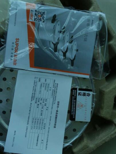 苏泊尔SUPOR好帮手铝合金压力锅4.0L带蒸格20cm高压锅燃气专用YL209H2 晒单图