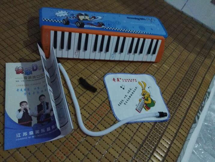 37键口风琴怎么样 37键口风琴多少钱 37键口风琴价格,图片评价排行