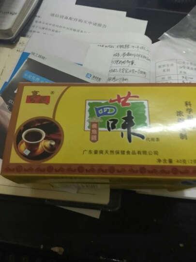 豪爽 廿四味 24味二十四味凉茶王 夏季广式广东广州凉茶原料配方冲剂饮料颗粒粉包 袋泡茶 晒单图