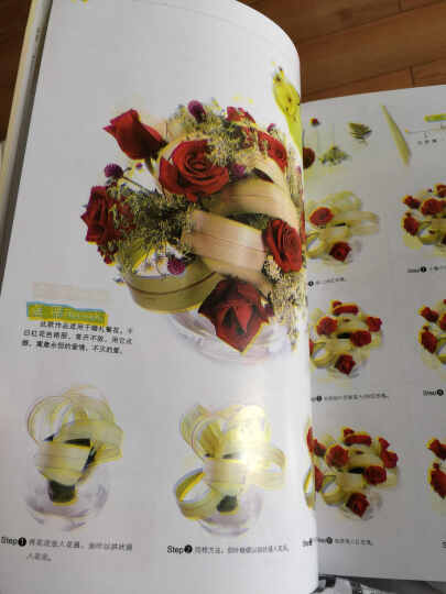 实用插花教程系列丛书:桌花设计 晒单图