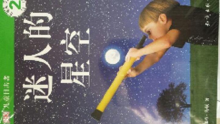 儿童目击者:开始独立阅读2(第2级)(4-7岁)(套装共4册) 晒单图