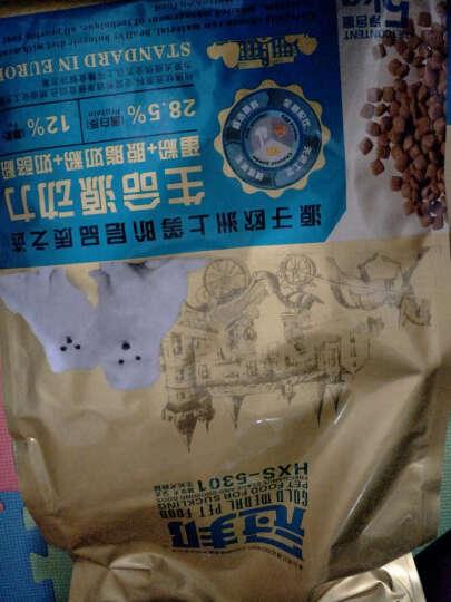 冠邦 宠物主粮 萨摩耶 幼犬狗粮 1.5kg 晒单图