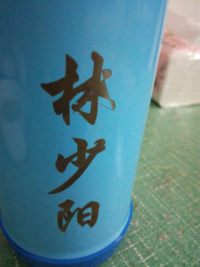 富光保温杯 儿童水杯吸管杯男女宝宝小孩水壶婴儿学生茶水杯子可爱便携防漏刻字一杯双盖送杯套 黄色(小熊呆呆) 晒单图