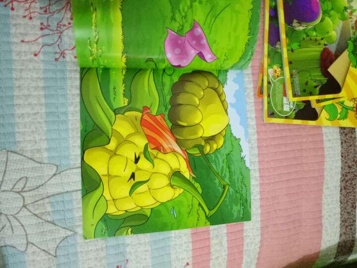 植物大战僵尸:武器秘密故事(7) 晒单图