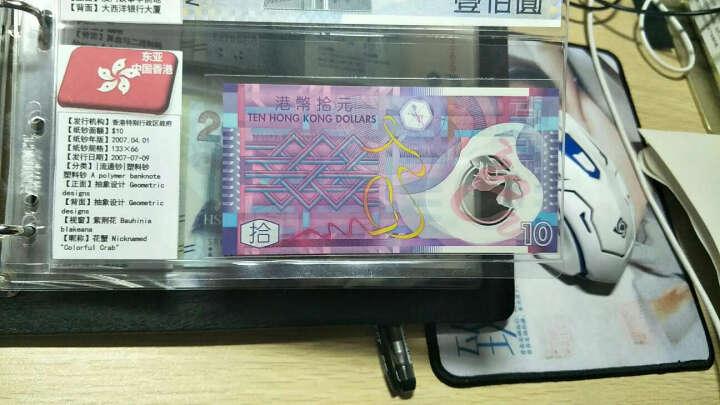 金永恒 纪念香港回归十周年 香港10元塑料钞纪念钞 单张 晒单图