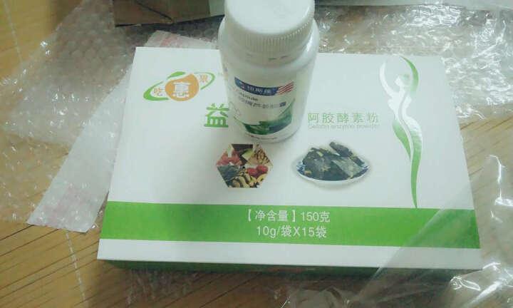 酵素青梅 果蔬孝素梅 20颗/盒 酵素梅1袋 晒单图