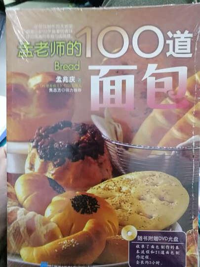 孟老师的100道面包(附DVD光盘1张) 晒单图