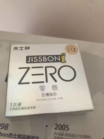 杰士邦避孕套安全套超薄情趣畅享装40只成人用品安全男用超薄超滑环纹颗粒 晒单图