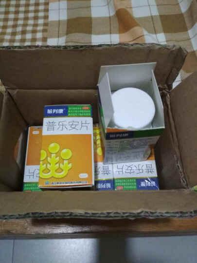 前列康 普乐安片60片 6盒【1疗程】 晒单图